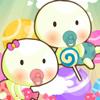 Bebé caramelo casa juego