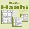 Clásico Hashi luz Vol 1 juego